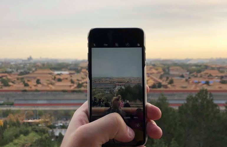 Pékin - Chine - cité interdite