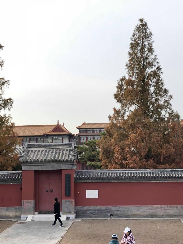 Chine - Pékin - Cité Inter